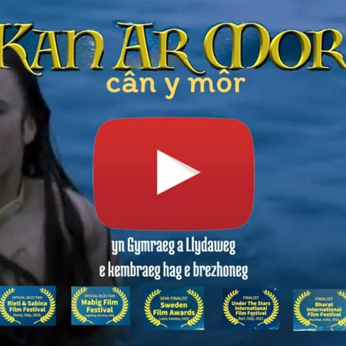 ✅ Kan Ar Mor : a fantasy film about the Town of Ys !